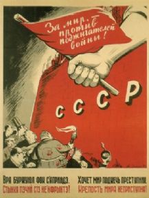 Vintage Russian peace poster - For peace against warmongers!